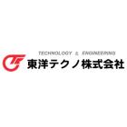 東洋テクノ株式会社 企業イメージ