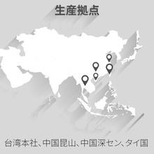 映興電子株式会社(Avertronics INC.) 企業イメージ
