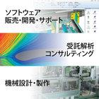 株式会社クリエイティブマシン 企業イメージ