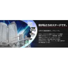 光洋機械産業株式会社 企業イメージ