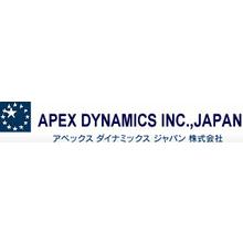 アペックスダイナミックスジャパン株式会社 企業イメージ
