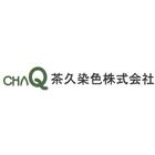 茶久染色株式会社 企業イメージ
