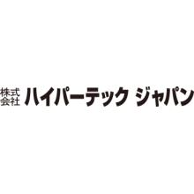株式会社ハイパーテックジャパン 企業イメージ