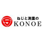 株式会社コノエ 企業イメージ