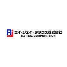 エイ・ジェイ・テックス株式会社 企業イメージ