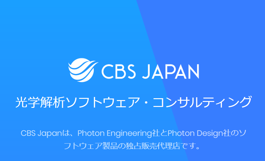 CBS JAPAN Convenient Business Solutions Inc. 日本支店   企業情報 ...