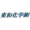 東和化学株式会社 企業イメージ