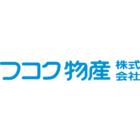 フコク物産株式会社 企業イメージ
