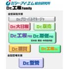 株式会社シー・アイ・エム総合研究所 企業イメージ
