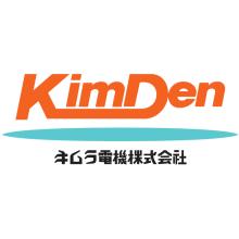 キムラ電機株式会社 企業イメージ
