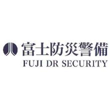富士防災警備株式会社 企業イメージ