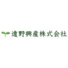 遠野興産株式会社 企業イメージ