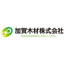 加賀木材株式会社 企業イメージ