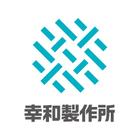 株式会社幸和製作所 企業イメージ