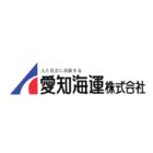 愛知海運株式会社 企業イメージ