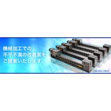 株式会社テック・ヤスダ 企業イメージ