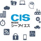 CISロゴX事業イメージ画像220×220.png