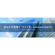 株式会社日本メンブレン 企業イメージ