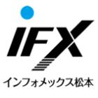 株式会社インフォメックス松本 企業イメージ
