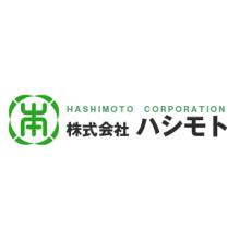 株式会社ハシモト 企業イメージ