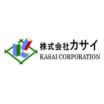株式会社カサイ 企業イメージ