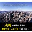 株式会社Jコーポレーション 企業イメージ