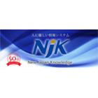 株式会社ニュージャパンナレッジ 企業イメージ
