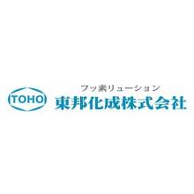 東邦化成株式会社 企業イメージ