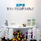 株式会社サン・プラニング・システムズ 企業イメージ