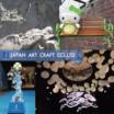 日本美術工芸株式会社 企業イメージ
