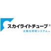 株式会社井之商 企業イメージ