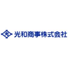 光和商事株式会社 企業イメージ