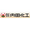 株式会社内田化工 企業イメージ