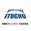 伊藤忠マシンテクノス株式会社 企業イメージ