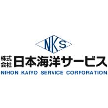 株式会社日本海洋サービス 企業イメージ