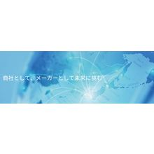 共栄電資株式会社 企業イメージ