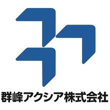 群峰アクシア株式会社 企業イメージ