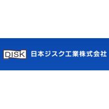 日本ジスク工業株式会社 企業イメージ