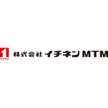 株式会社イチネンMTM 企業イメージ