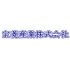 宝菱産業株式会社 企業イメージ