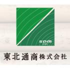 東北通商株式会社 企業イメージ