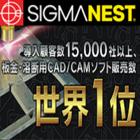 シグマテックジャパン株式会社 企業イメージ