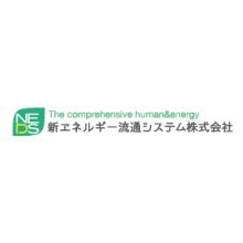 新エネルギー流通システム株式会社 企業イメージ