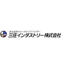 三庄インダストリー株式会社 企業イメージ