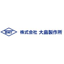 株式会社大畠製作所 企業イメージ