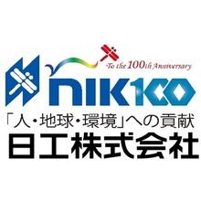日工株式会社 企業イメージ