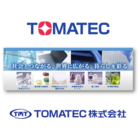 TOMATEC FRONT.png
