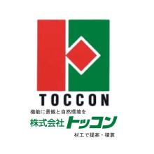 株式会社トッコン 企業イメージ
