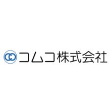 コムコ株式会社 企業イメージ