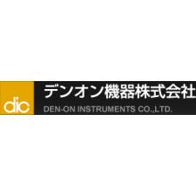 デンオン機器株式会社 企業イメージ